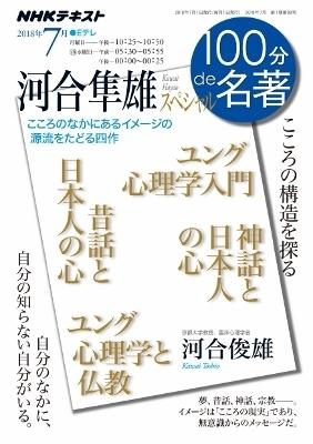 hayaokawaimookbook (282x400).jpg