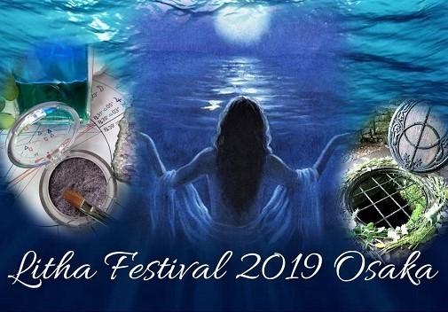 Litha_festival19_osakasmall.jpg