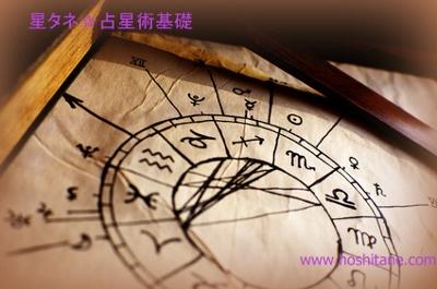 astrobasic.jpg