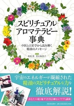 book-toishi1.jpg