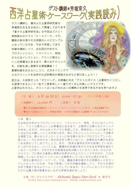 casework2015_yoshigaki.jpg