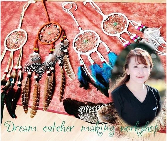 dreamcatcher-wsblog.jpg