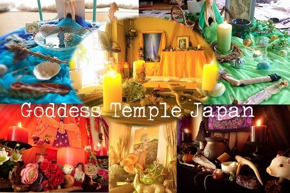 goddess-templejapanimage.JPG