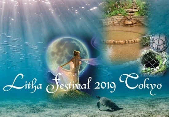 litha festival 2019 tokyo_small.jpg