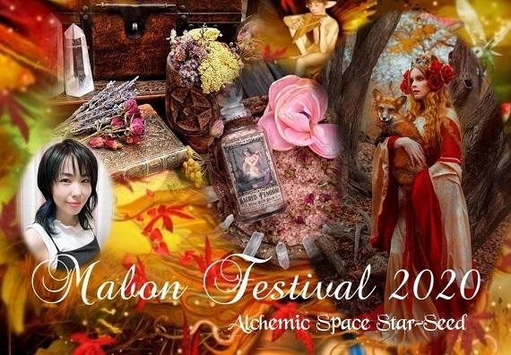 mabon2020festivalblog.JPG