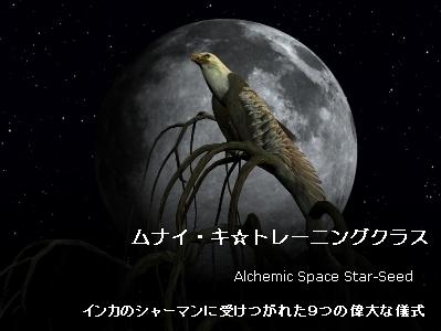 moonhawkmunay.jpg
